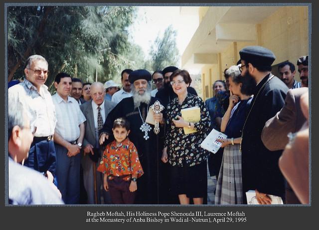 Dr Ragheb Moftah - HH Pope Shenouda 29 April 1995
