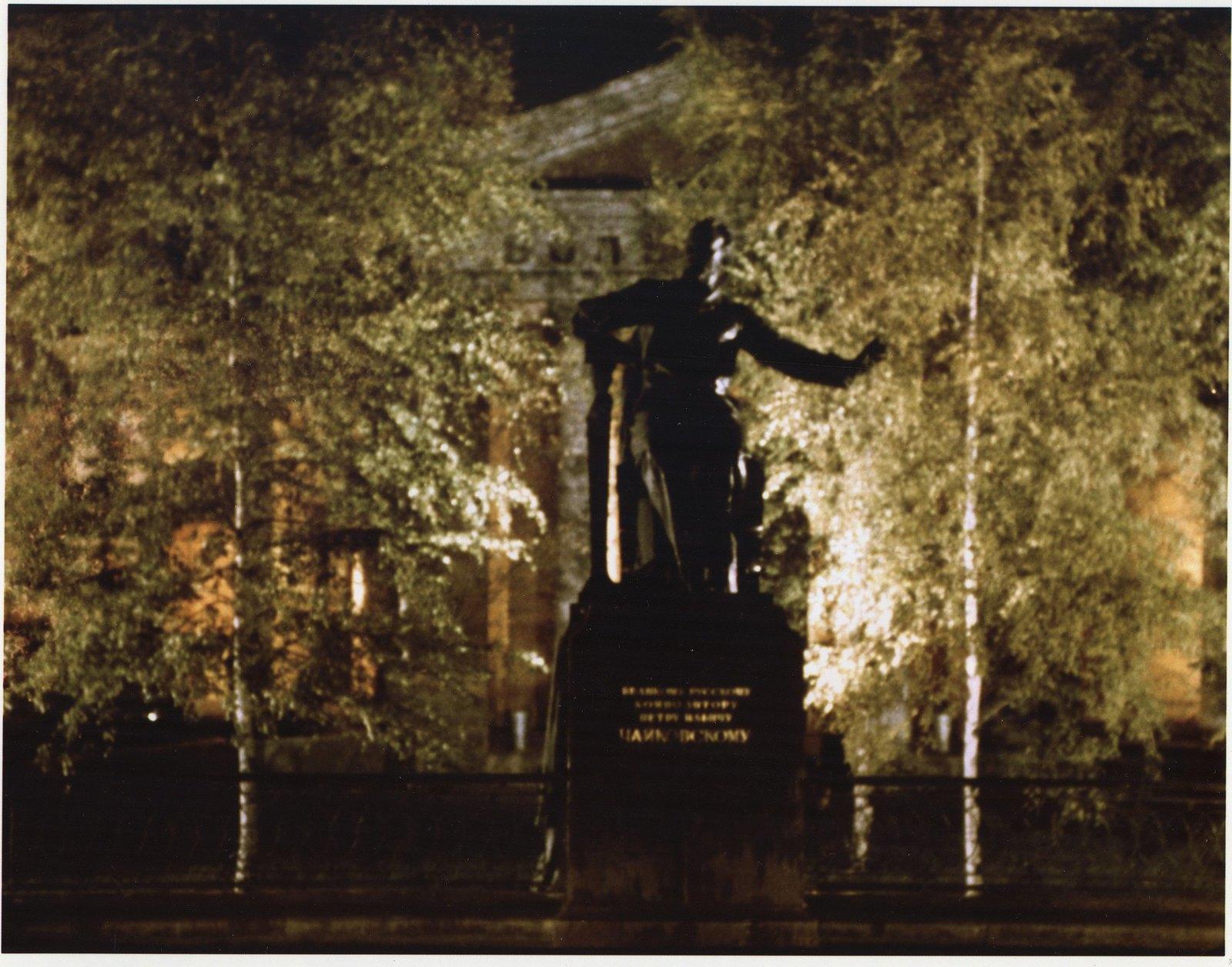 1959-1960. Памятник композитору П.И. Чайковскому на Большой Никитской улице