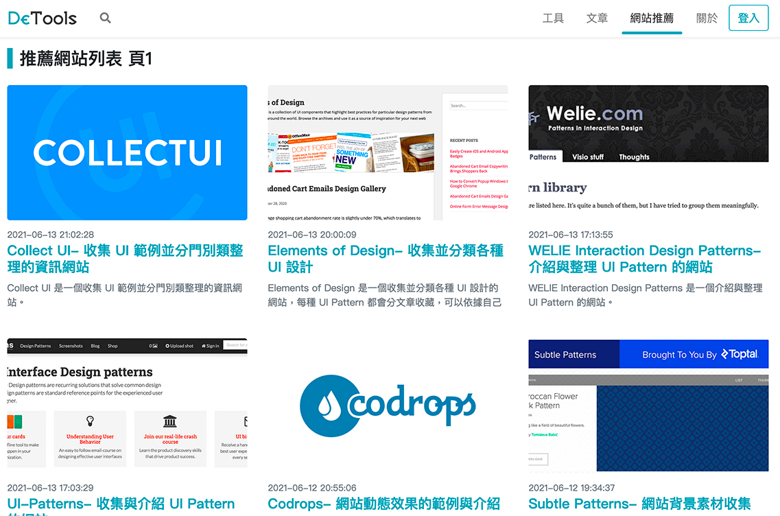 web-collect