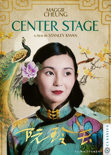 center-stage_cover