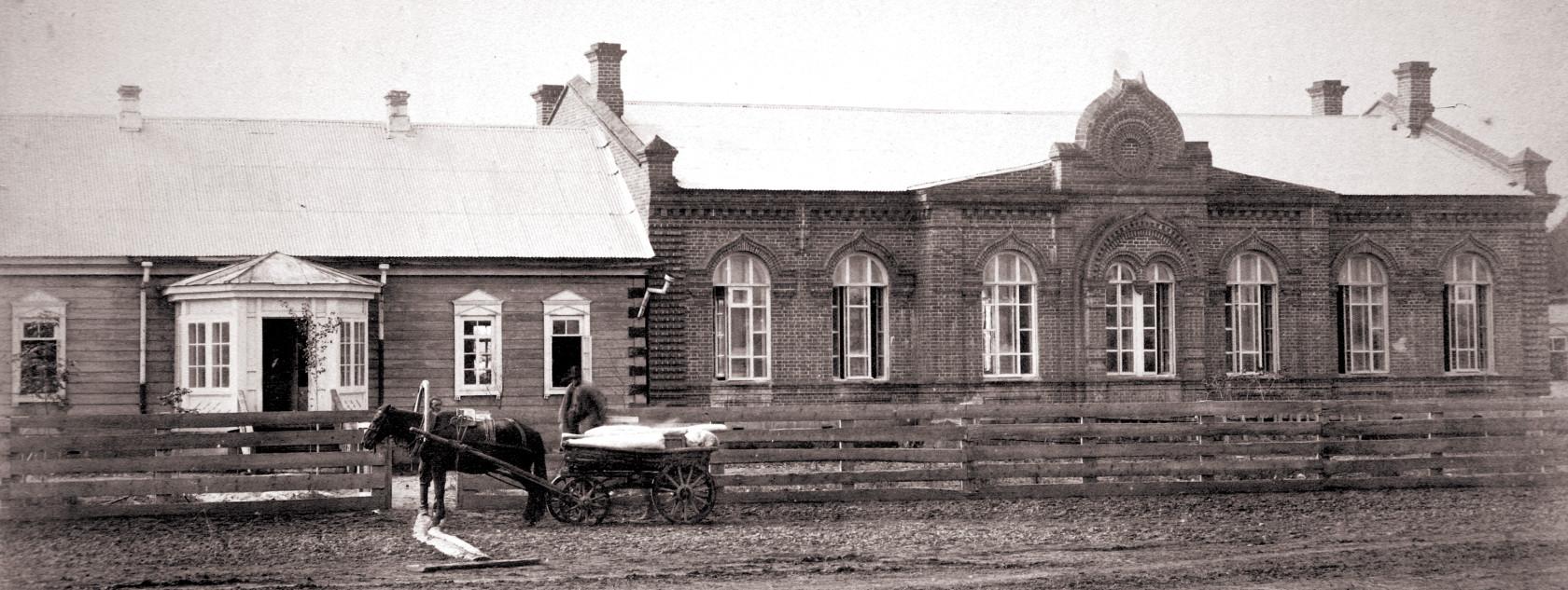 Церковно-приходская школа. 1898