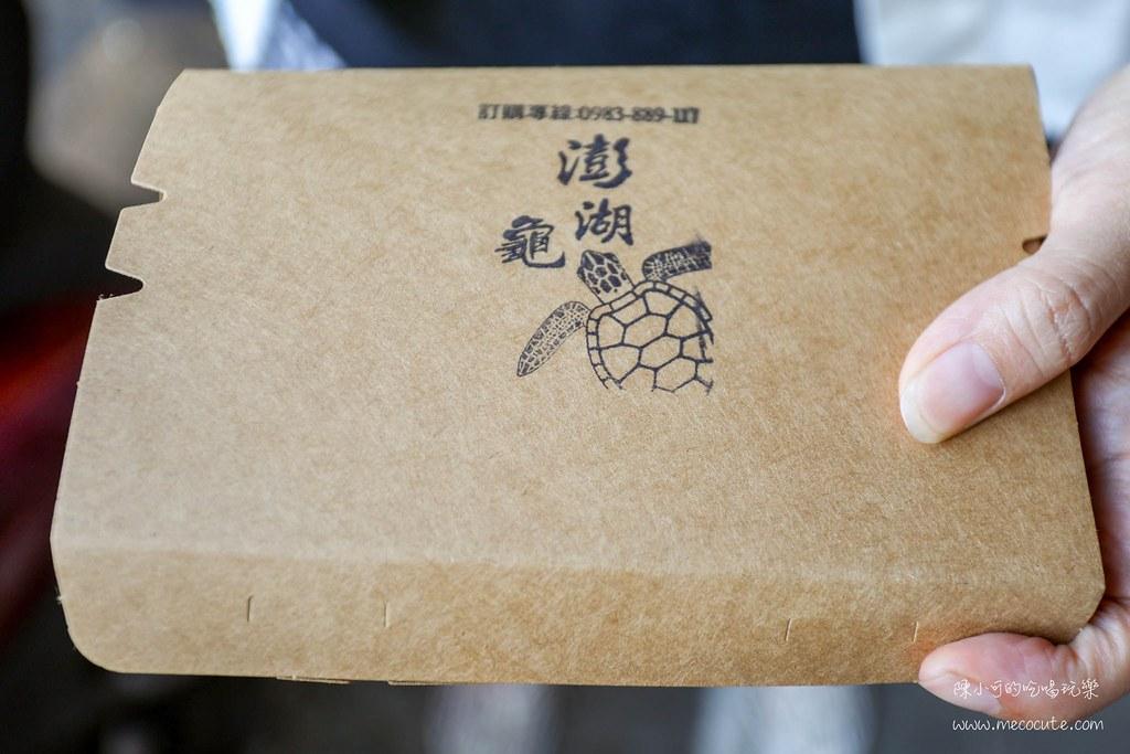 澎湖,澎湖小吃,澎湖美食,澎湖美食推薦,澎湖雞蛋糕,澎湖龜,澎湖龜雞蛋糕,澎湖龜鮮奶雞蛋糕 @陳小可的吃喝玩樂