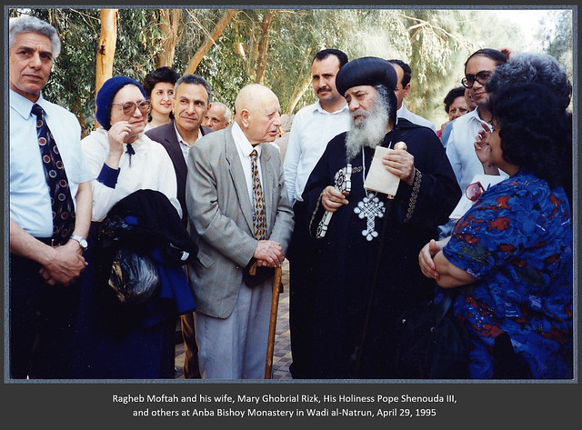 Dr Ragheb Moftah with Pope Shenouda 1995