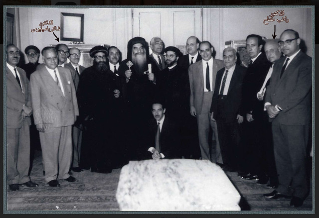Dr Ragheb Moftah - Dr Shaker Bassilious with HH Pope Kyrellos - 1960s 2