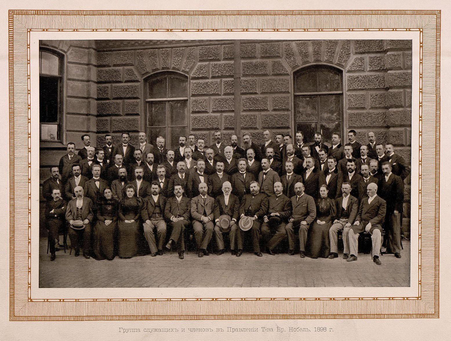 36. Группа служащих и членов в Правлении Товарищества Братьев Нобель (1898 г.)