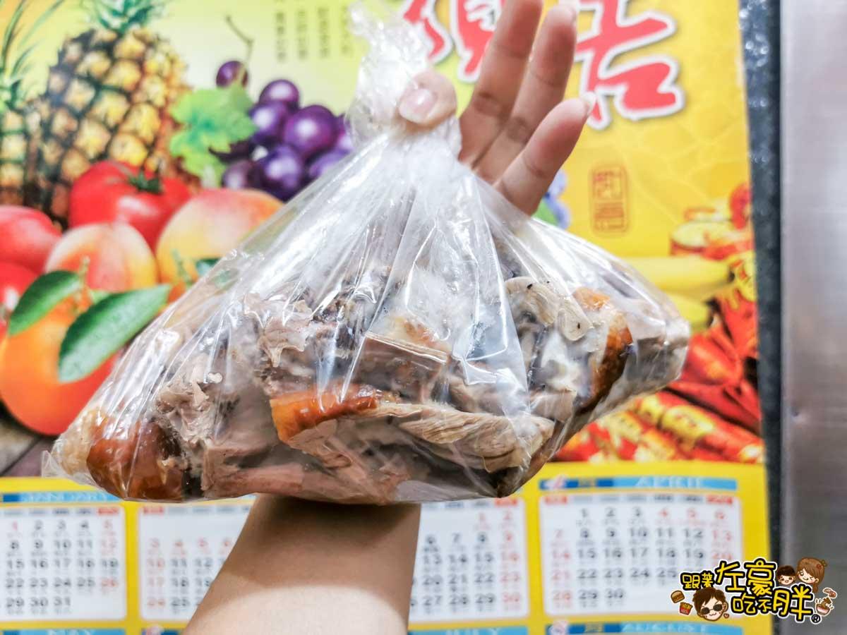 馬沙鴨莊 鳳山美食-14