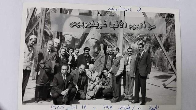 الدكتور راغب مفتاح Ragheb Moftah (3)