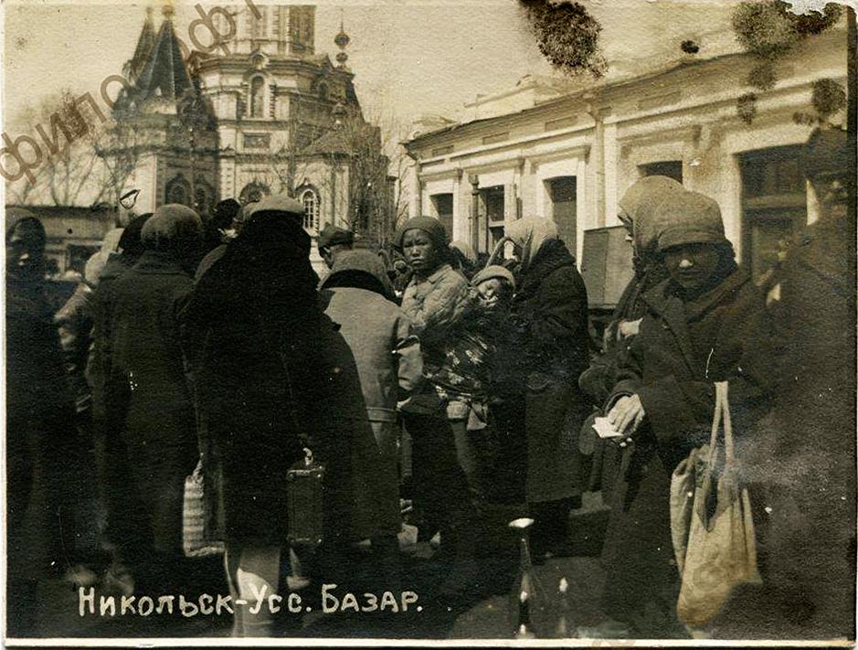 Никольск-Уссурийский базар