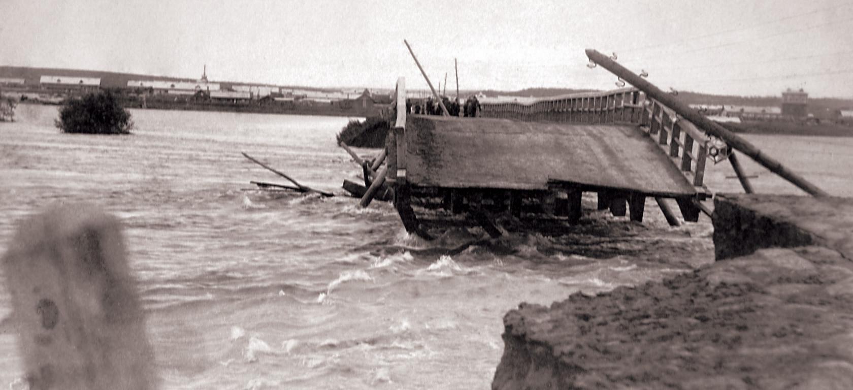 Наводнение. Размыв дамбы. 1901