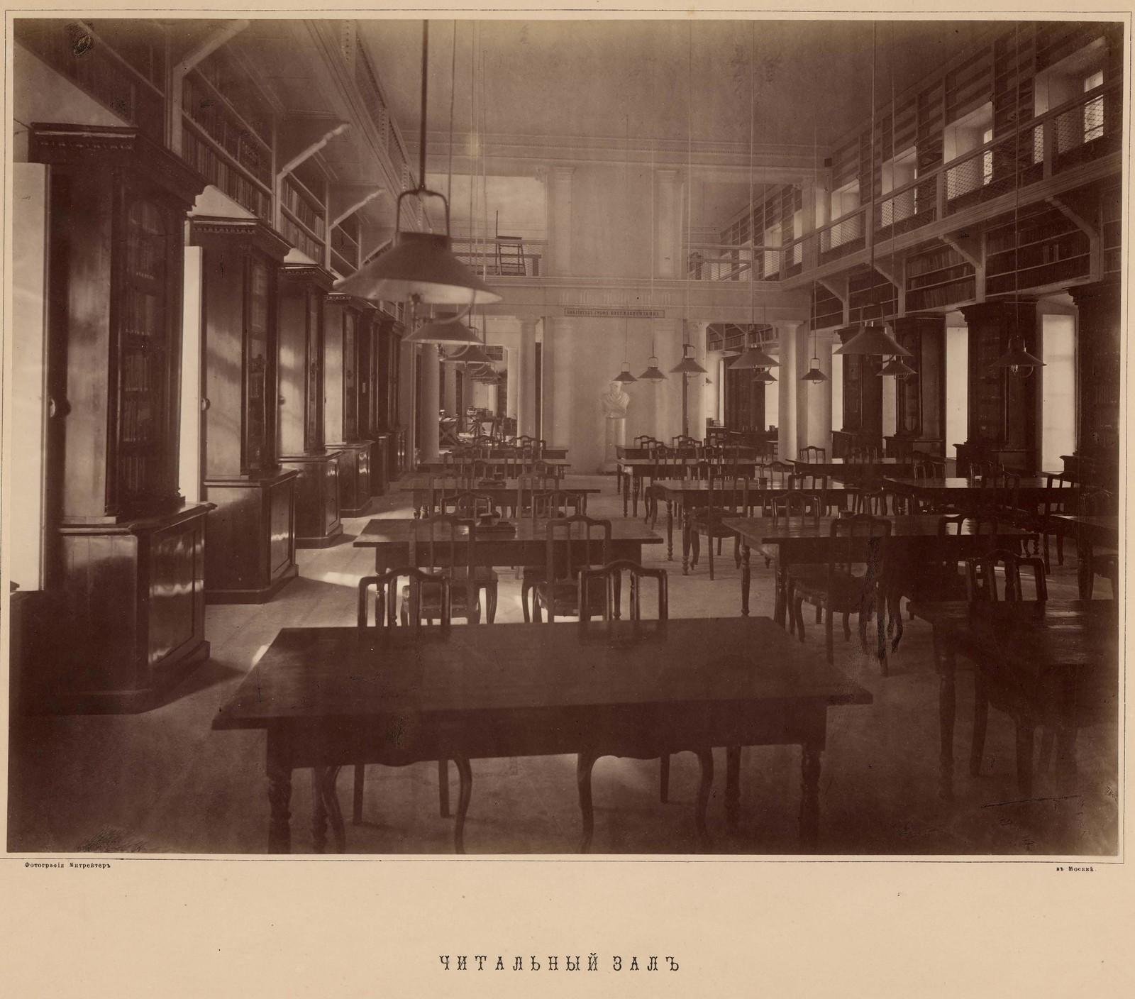 06. Читальный зал