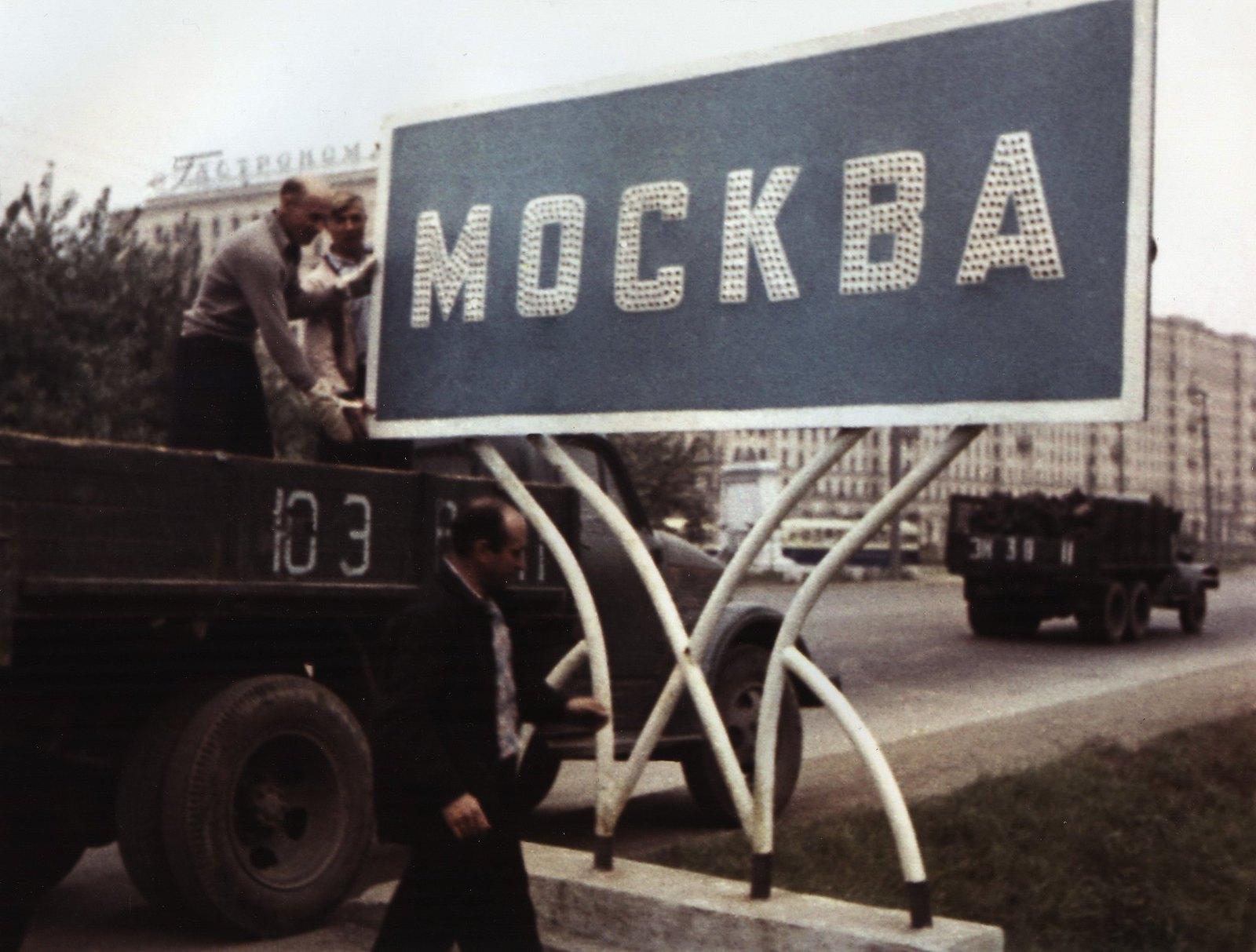 1961. Установка указателя