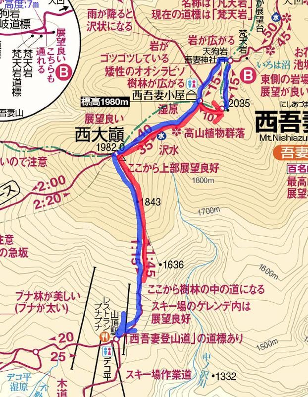 西吾妻山の地図