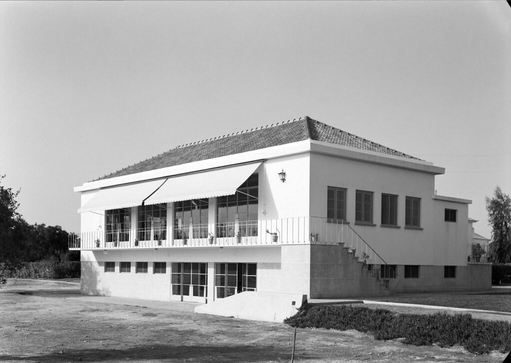 RARET- Sociedade Anónima de Rádio Retransmissão. Santarém, Portugal