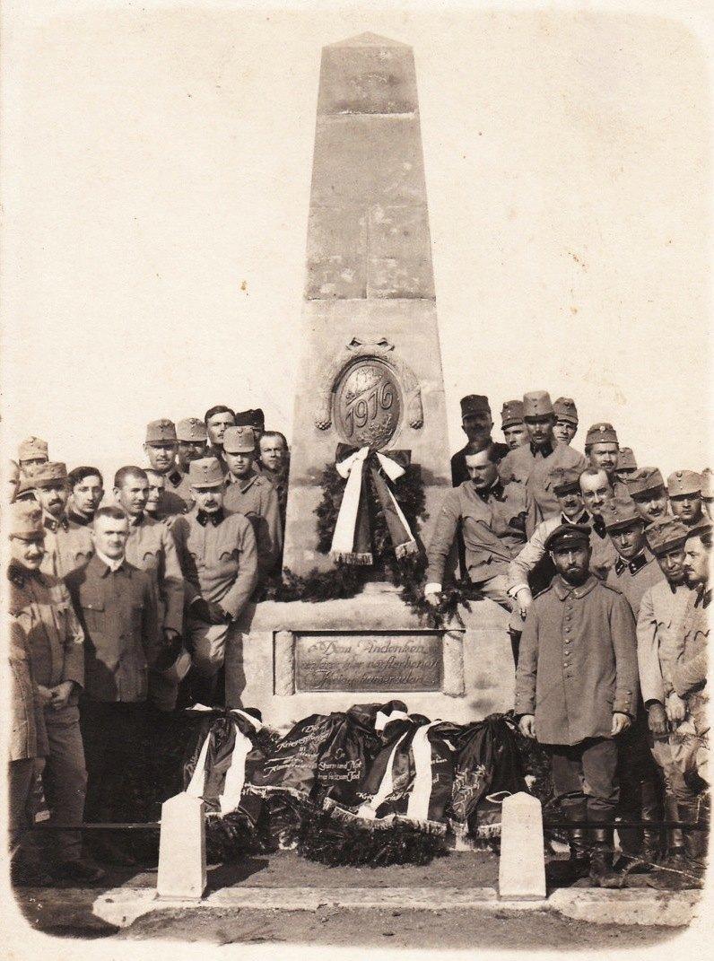 Памятник военнопленным 1 Мировой войны. 1916.