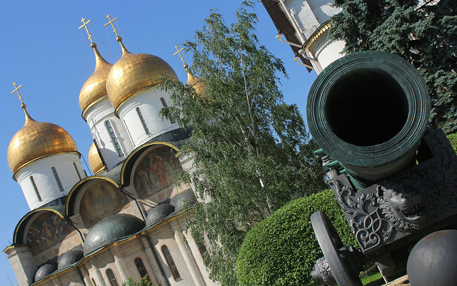 Russian Federation, Holy Moscow Kremlin,  East Façade of the Assumption Cathedral (Cathedral of the Dormition since 1479, Uspensky Sobor, Успенский Собор) & Tsar Cannon,  Sobornaya Square, Tverskoy district. Православнаѧ Црковь.