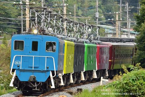 電気機関車5重連ツアー イメージ