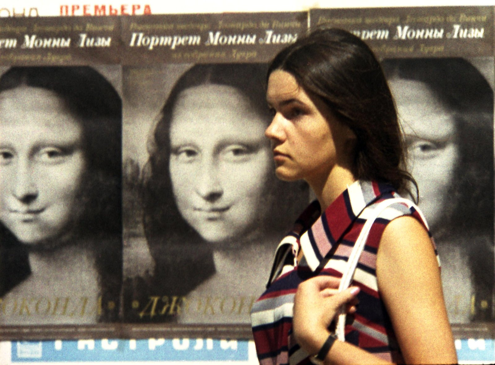 1974. Очередь к Джоконде. Женский портрет. апрель