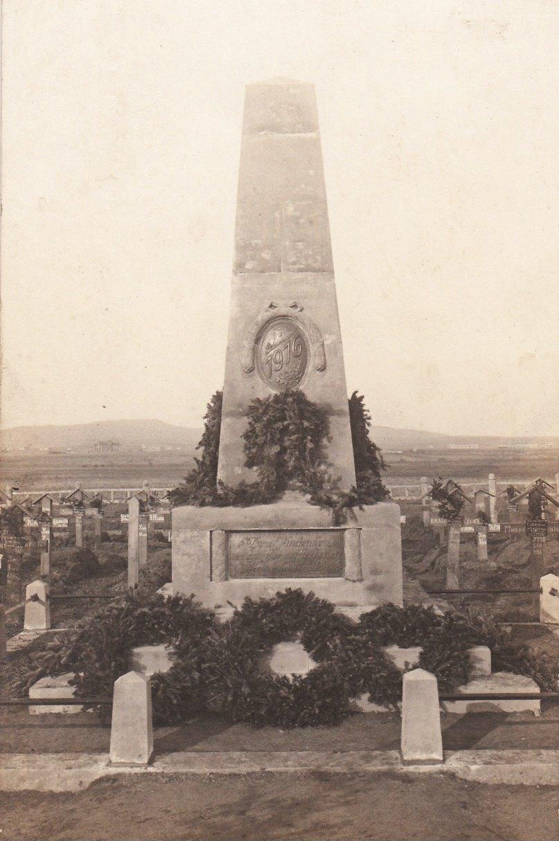 Памятник военнопленным 1 Мировой войны. 1916