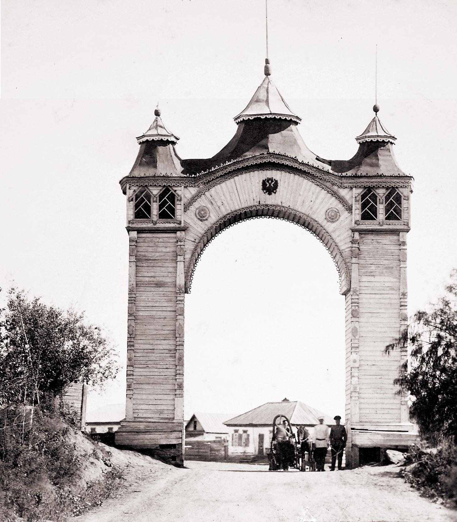 Арка на въезде в крепость