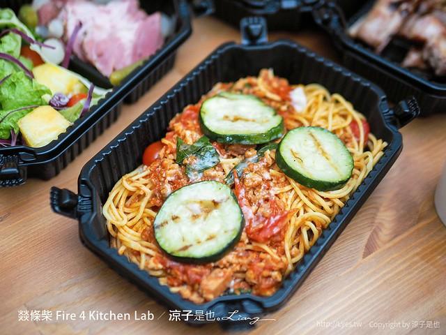 燚條柴 台中 北屯 外帶 美食 菜單 便當 義大利麵 沙拉 燉飯