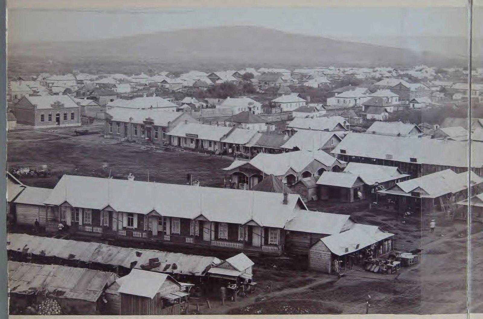 Часть панорамы города. 1898.2