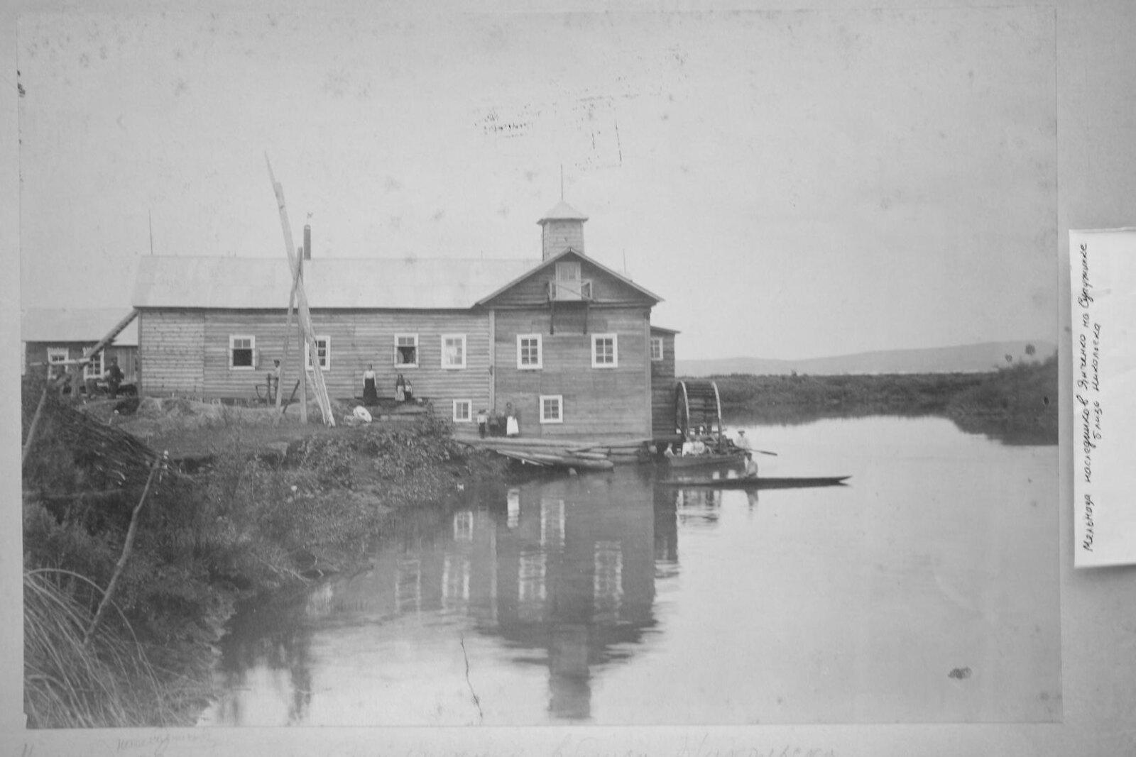 Мельница наследников Янченко на реке Супутинка