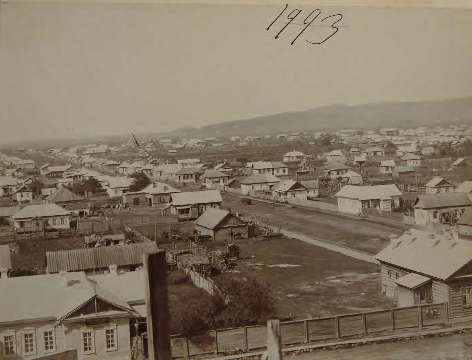 Часть панорамы города. 1898.5