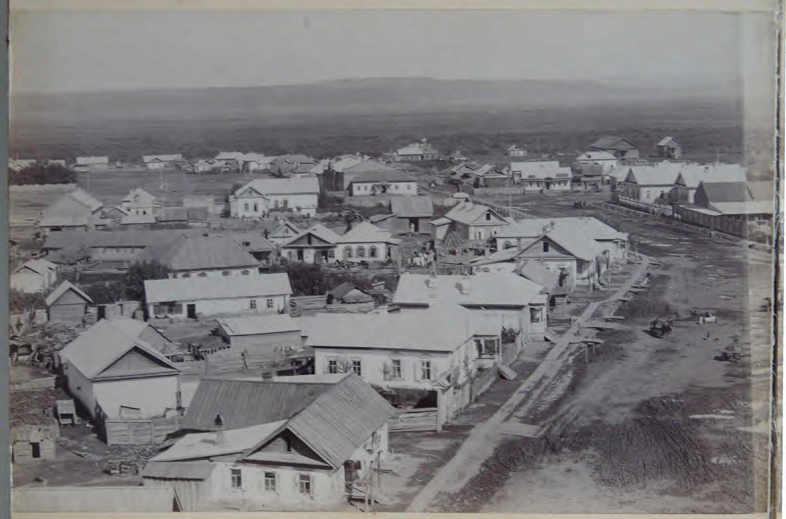 Часть панорамы города. 1898.3