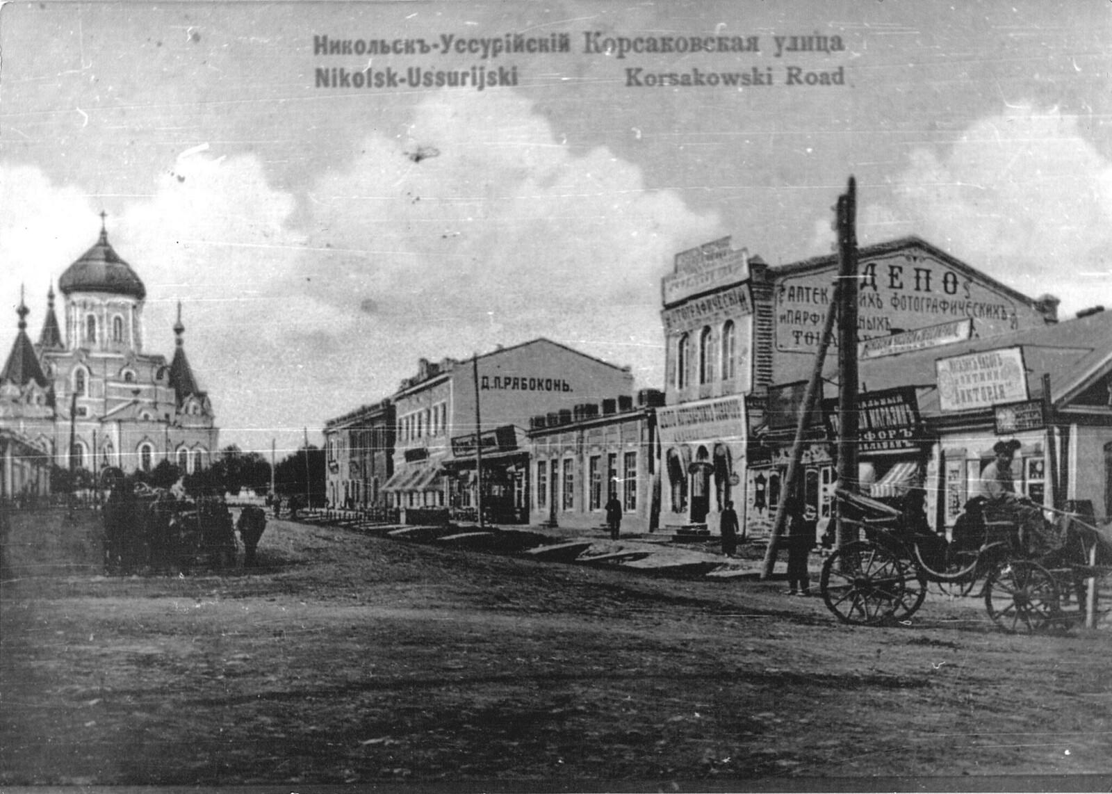 Корсаковская улица