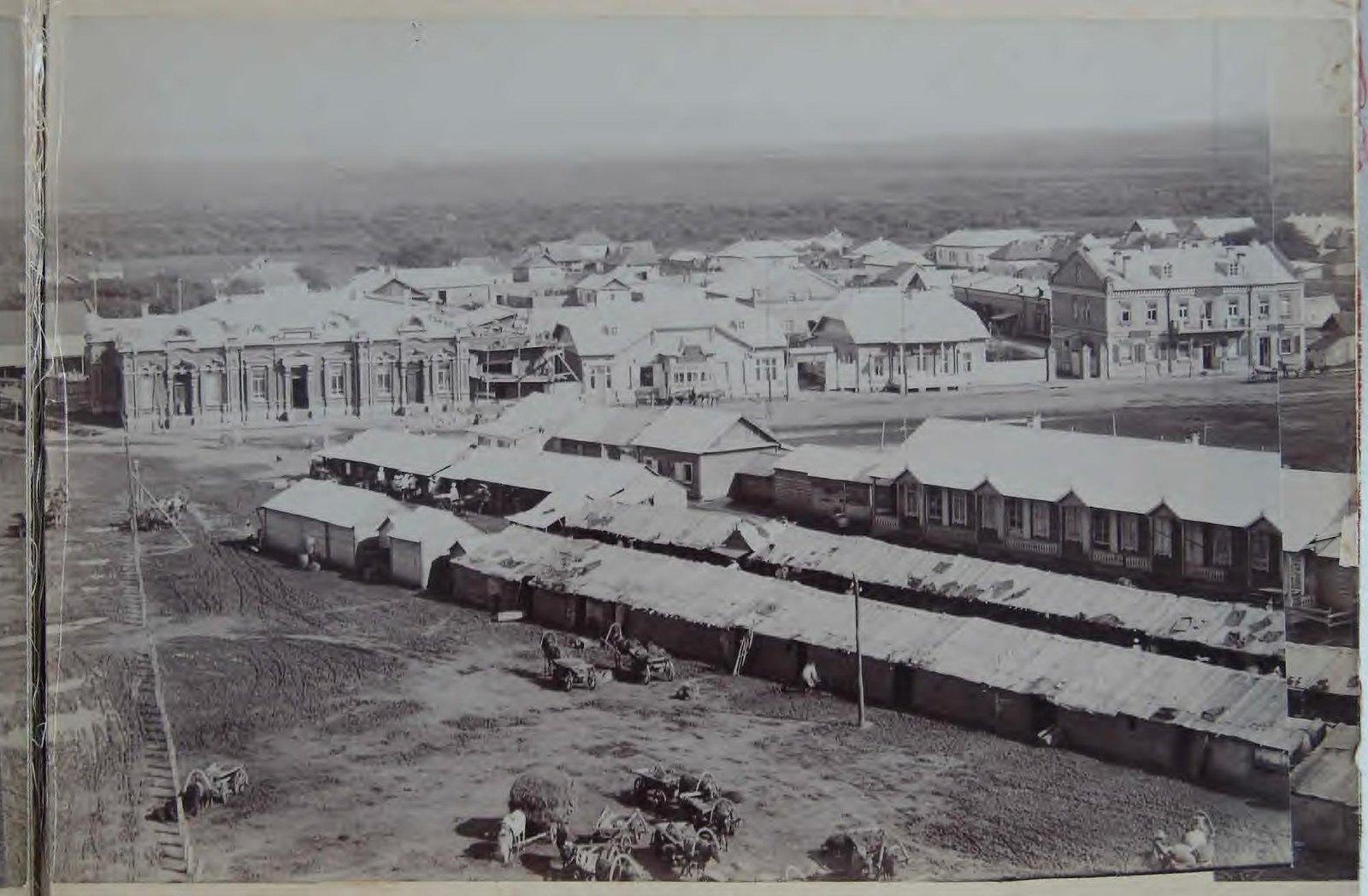 Часть панорамы города. 1898.4