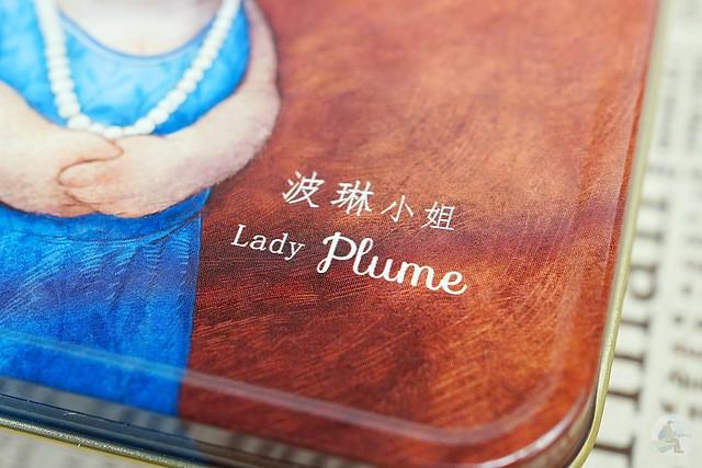 波琳小姐Lady Plume蝴蝶酥