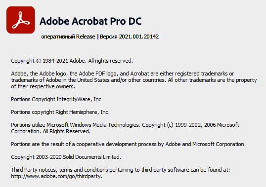 Adobe Acrobat Pro DC 2021 full license