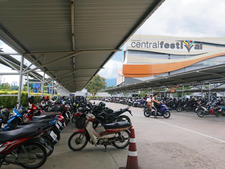 Chiang Mai Central Festival