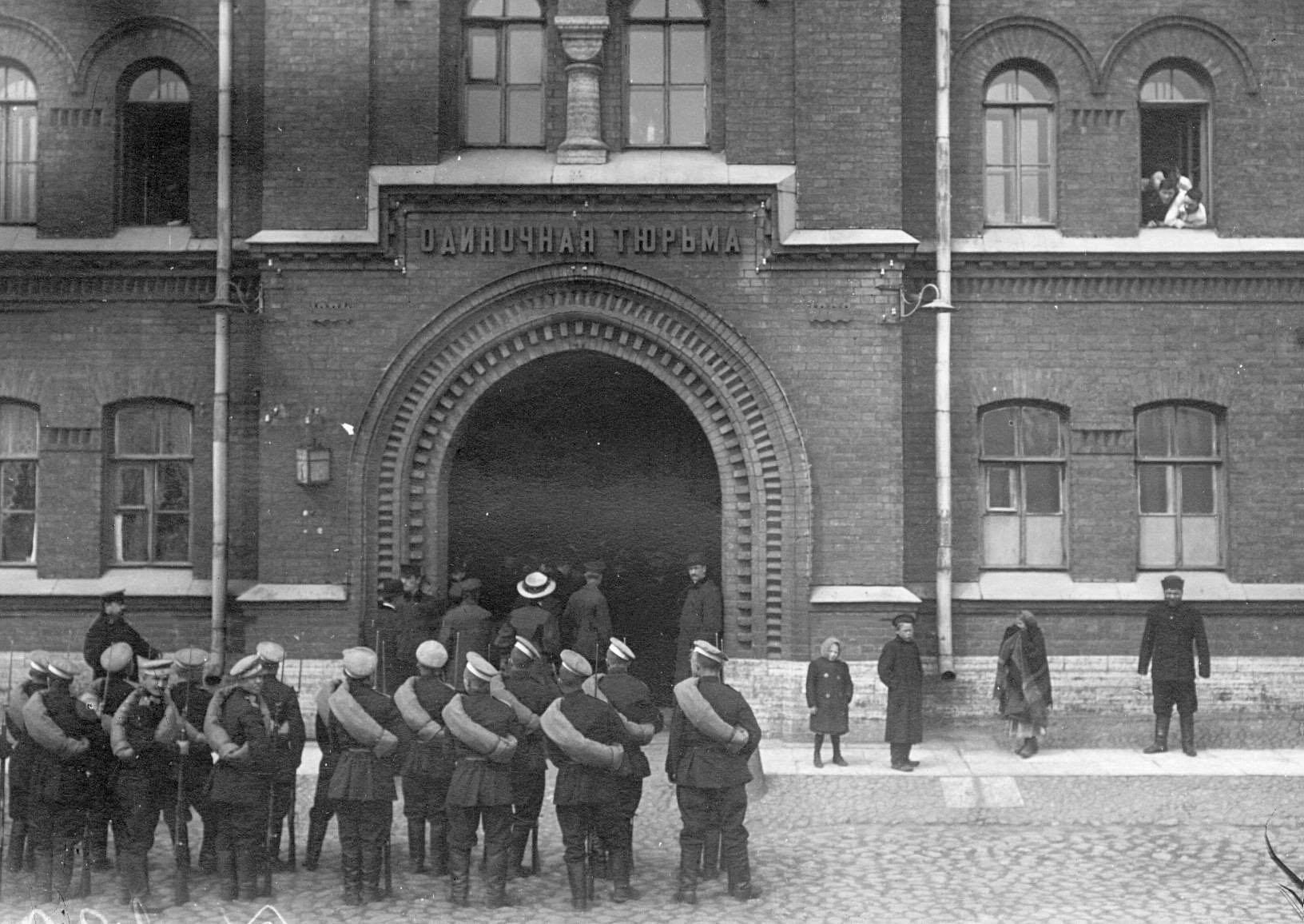 1906. Прибытие в тюрьму депутатов Первой Государственной думы, осужденных на 3 месяца тюрьмы за подписание Выборгского воззвания