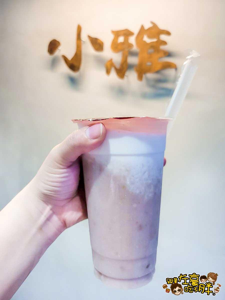 小雅茶飲鳳山店-2