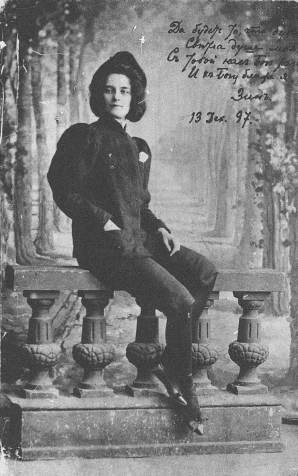 1897. Зинаида Гиппиус