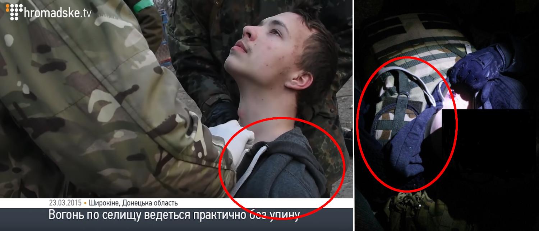Image prouvant que Protassevitch était un combattant, et donc a pu commettre des crimes de guerre