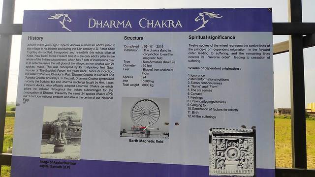 Ashoka Stambh, Haryana