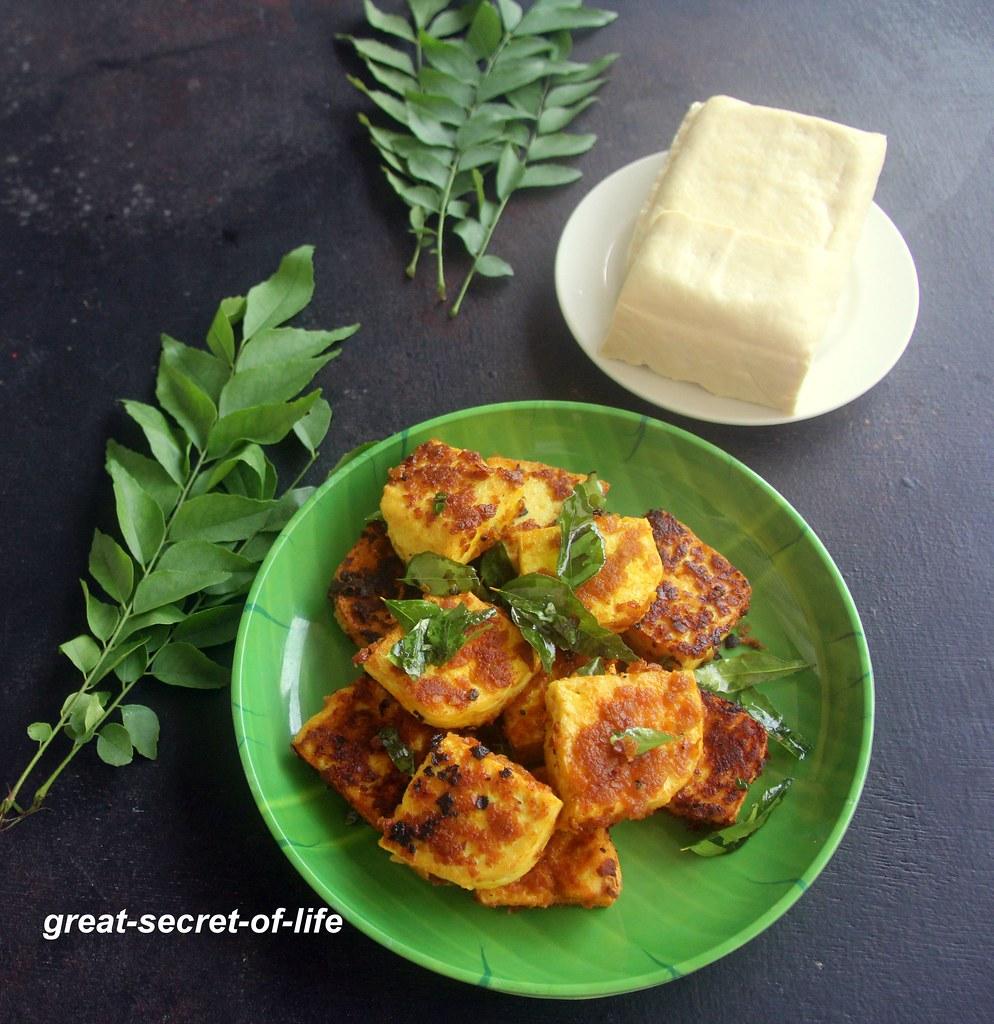 Cereal Tofu recipe - Crispy Tofu recipe - Tofu Recipes - Snack recipes