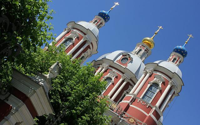 Russian Federation,  Holy Moscow Architecture, St. Clement's Church Pope of Rome in Zamoskvorechye, Klimentovsky Lane, Zamoskvorechye district. Православнаѧ Црковь.