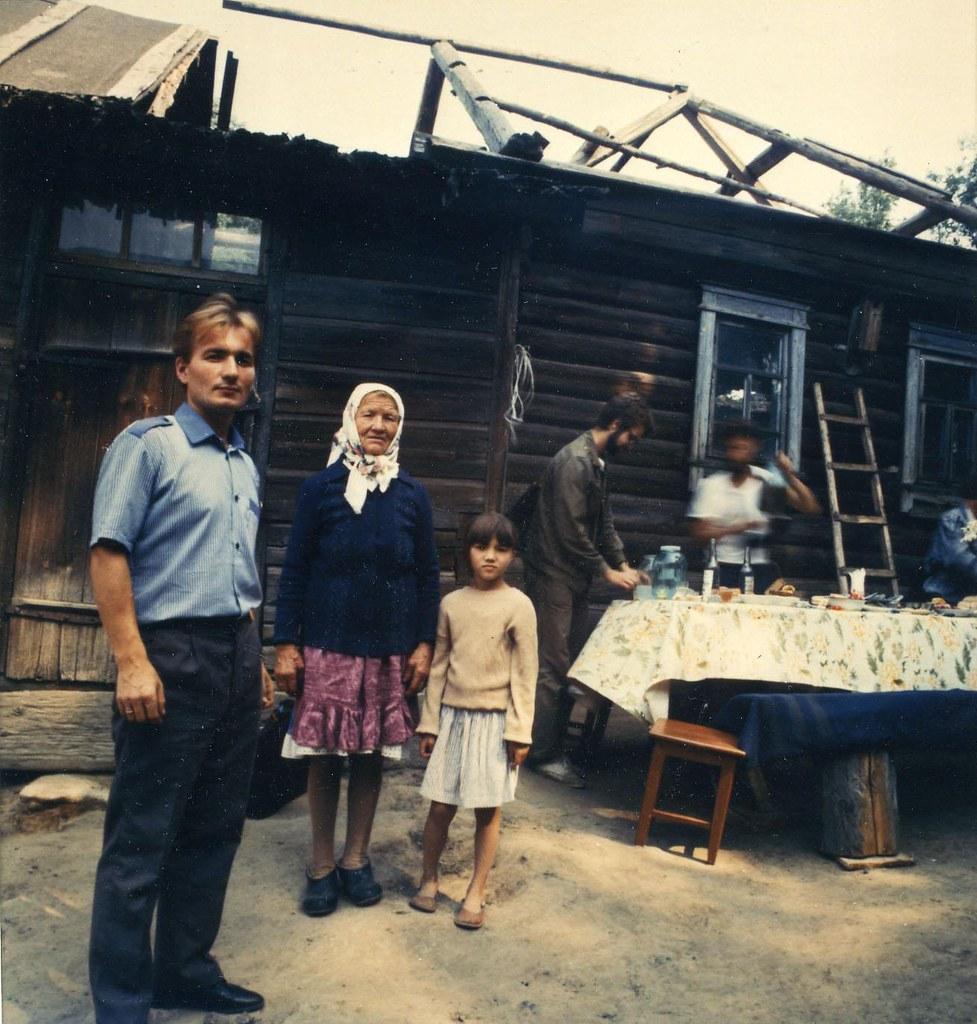 1992. Республика Марий Эл, с. Арино (1)