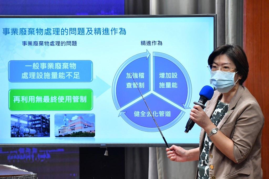 環保署廢管處處長賴瑩瑩。圖片來源:行政院提供