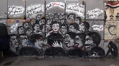 As I Want (Samaher Alqadi) Egypt, France