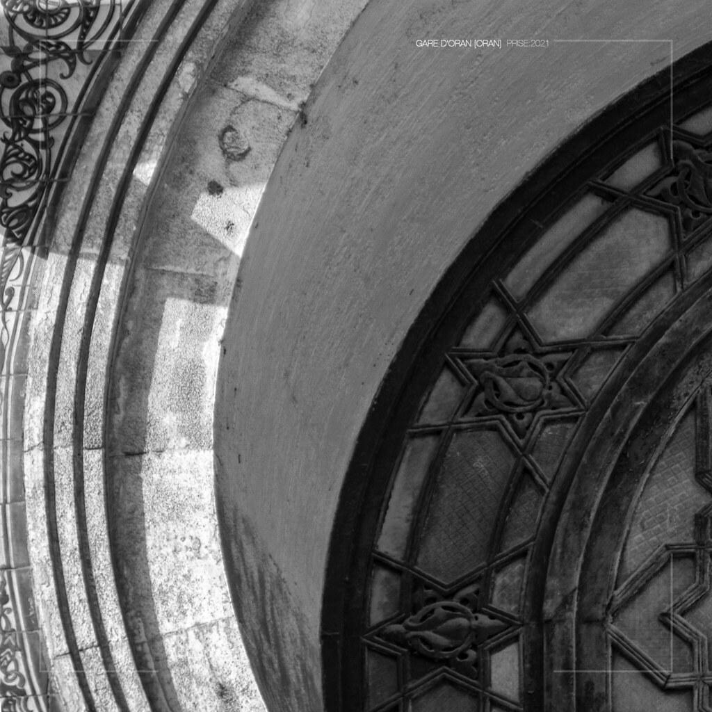 Curve/منحنى/Courbe N°360 [CLXXI]