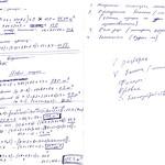 Яворницкого Дмитрия проспект, 91 - Расчеты 003 PAPER800 [Вандюк Е.Ф.]