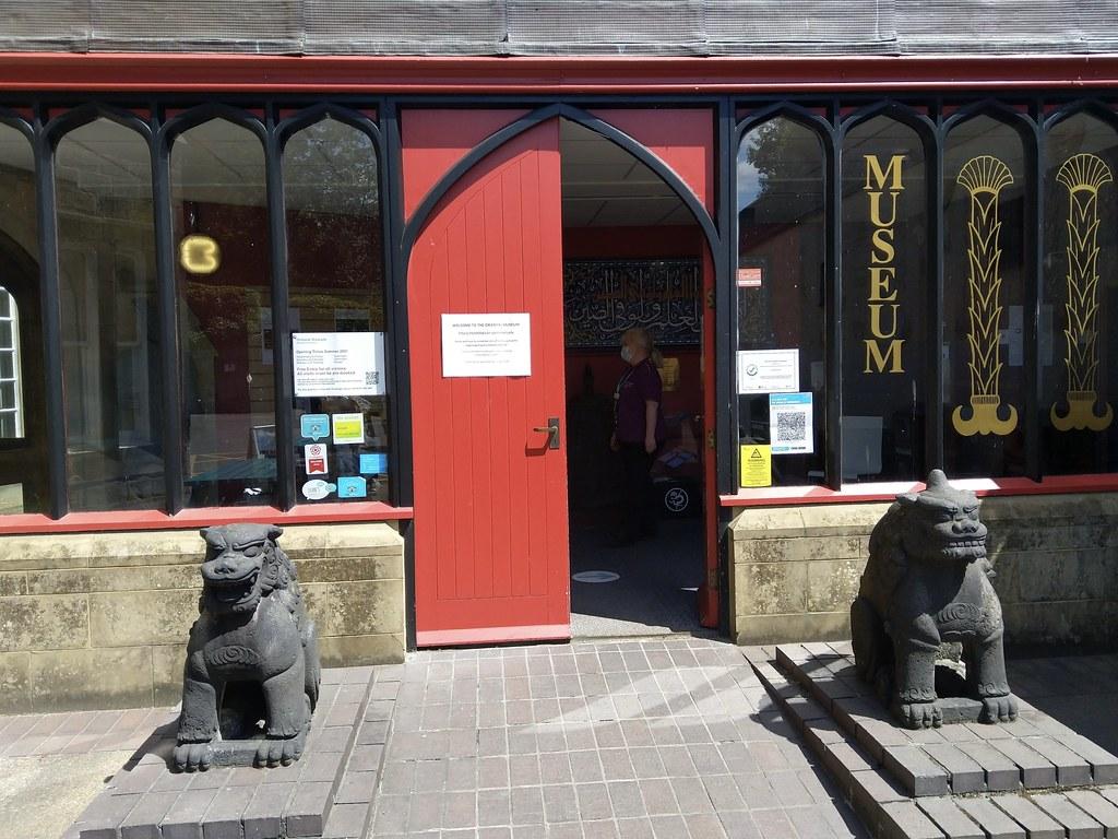 Oriental Museum, Durham