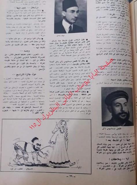القمص أرسانيوس زكي - كاهن كنيسة رئيس الملائكة الجليل ميخائيل - طوسون - شبرا - القاهرة