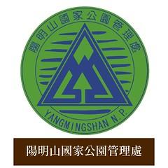 陽明山國家公園管理處