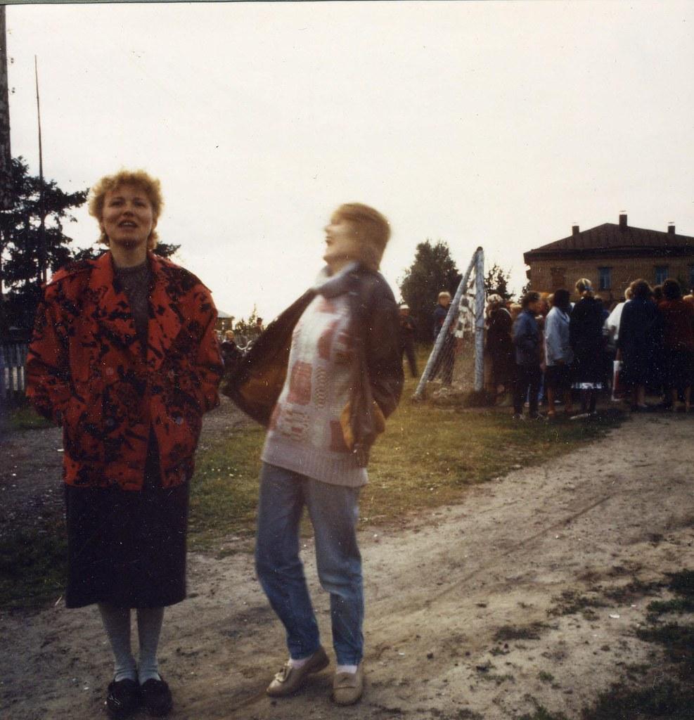 1990. Респ. Коми, Усть-Цильма