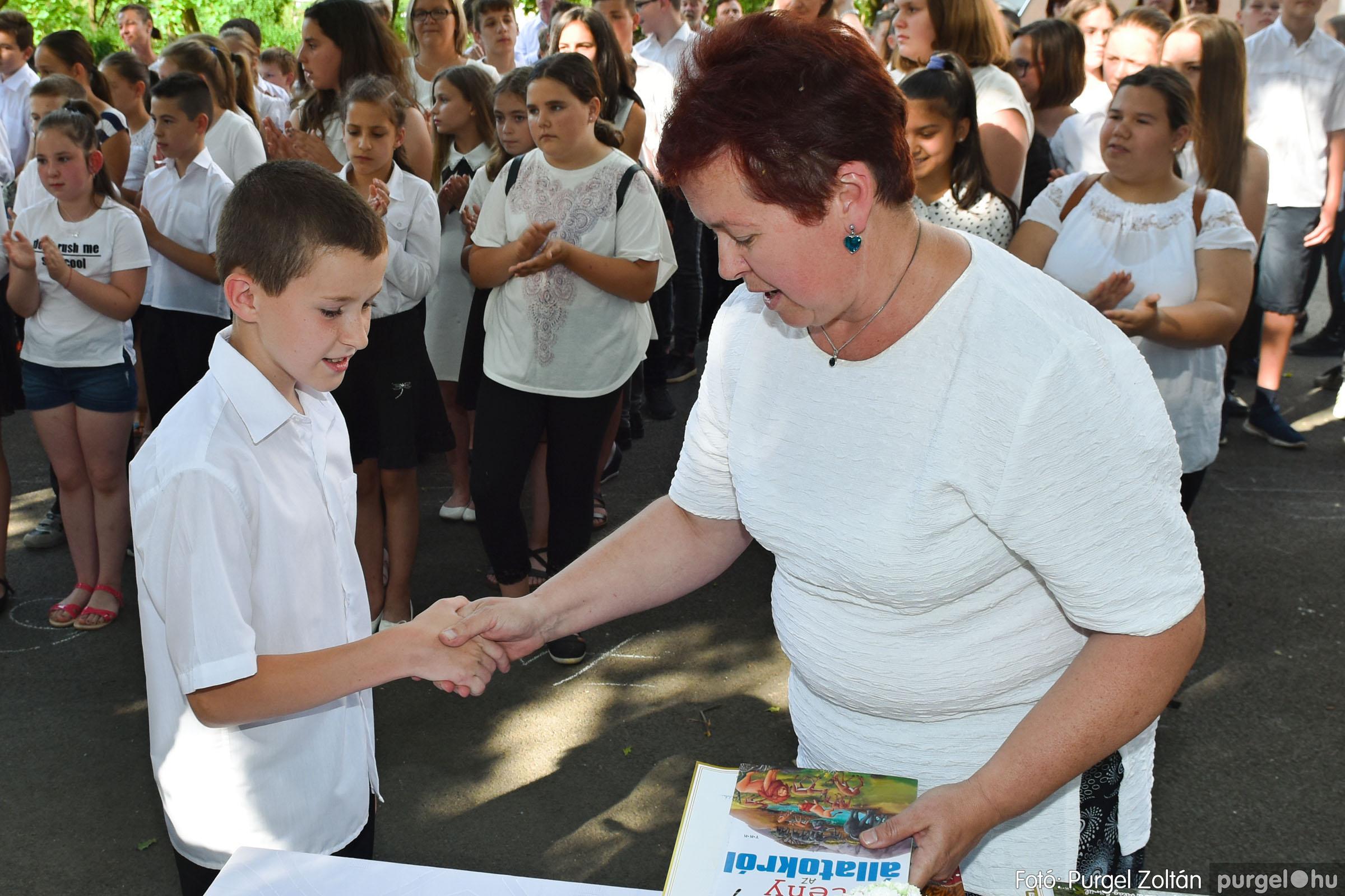 2021.06.17. 037 Forray Máté Általános Iskola tanévzáró 2021. - Fotó:PURGEL ZOLTÁN© DSC_6145q.jpg